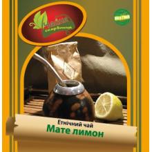 Матэ лимон 1кг