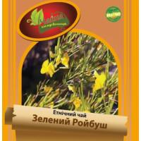 Ройбуш зеленый  1кг