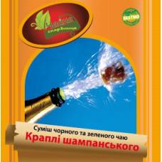 Капли шампанского 1кг