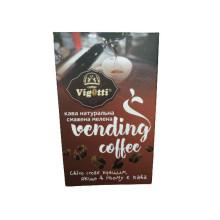 Кава Vigotti Vending 250гр