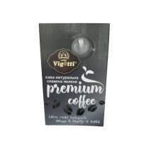 Кава Vigotti Premium 250гр