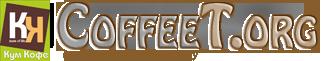 CoffeeT.org